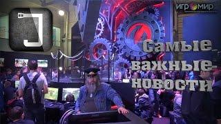 Новости с пресс-конференции WarGaming на Игромире-2014