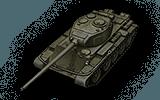 Т-54 первый образец видео обзор