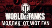 wot-fan